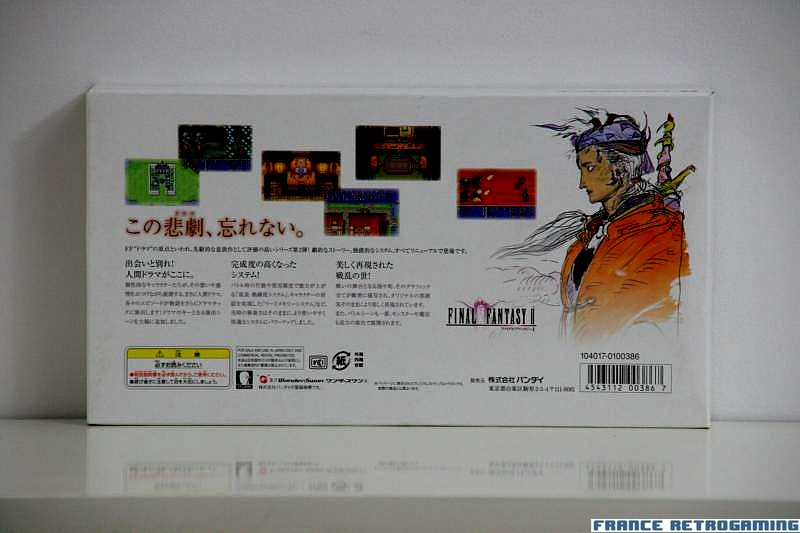 Console Wonderswan Color Final Fantasy 2