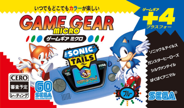 pack micro game gear blue
